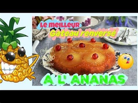 hervé cuisine pate a choux gâteau à l 39 ananas caramelisé 750 grammes doovi