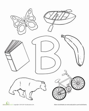 B Is For  Worksheet Educationcom