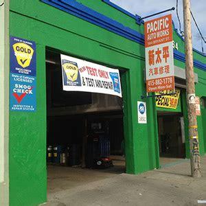 full service automotive repair shop  san francisco ca