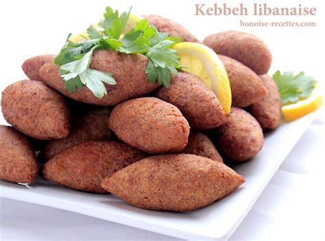cuisine libanaise facile kebbeh entree libanaise