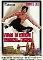 100 Years of Movie Posters: Bruce Lee