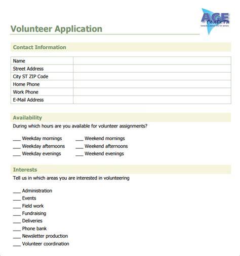 6 volunteer application templates website