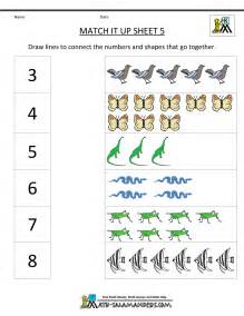 HD wallpapers grade 2 math worksheets subtraction