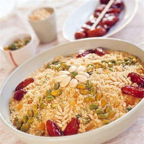 seffa fruits secs lalla moulati cuisine marocaine