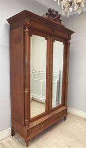 IF3217 ANTIQUE FRENCH HENRI II STYLE ARMOIRE
