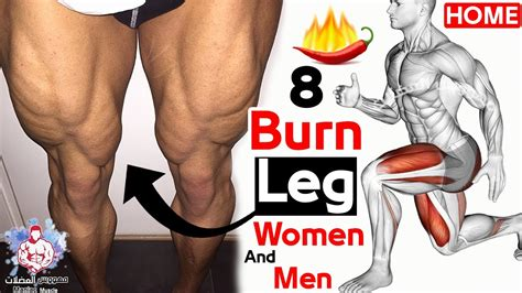 8 Best Exercises To Burn Fat Leg at Home, Maniac Muscle ...