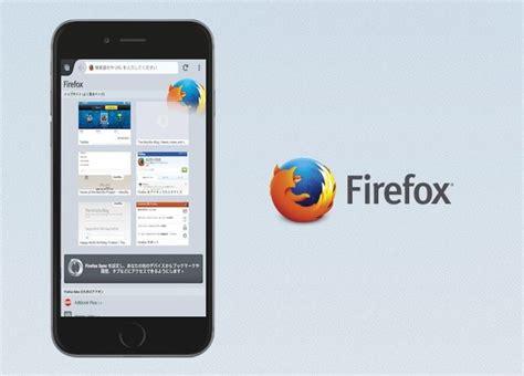 firefox iphone mozilla webブラウザー firefox のiphoneやなどのios向けアプリを開発中と発表 初期