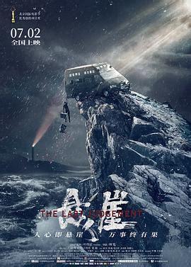 《十四天之暖春来电影》免费在线观看_高清完整版_天一影院