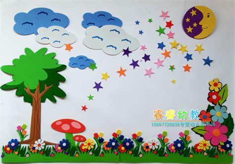 kindergarten school wall decoration   home