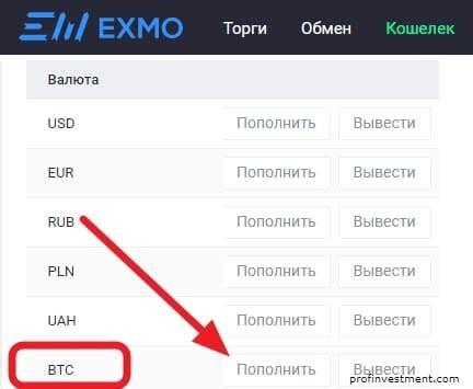 You can also embed data into the bitcoin blockchain. Биткоин адрес кошелька — где взять, как создать bitcoin address