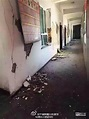 新疆和田規模6.5強震 6死上千屋塌 - 兩岸 - 集團連線報導