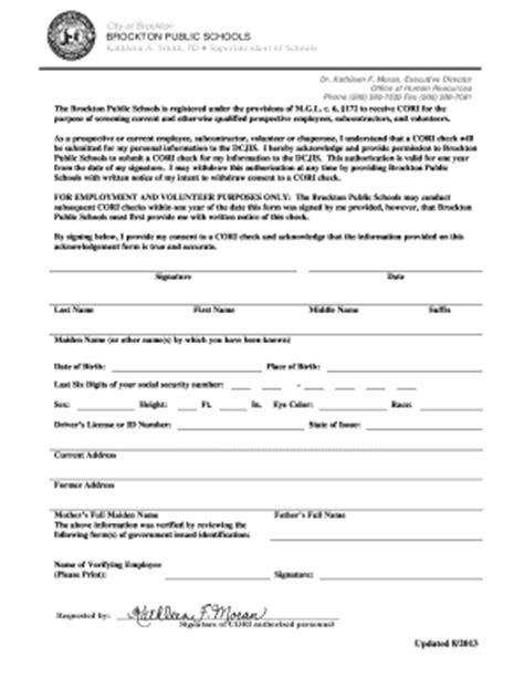cori background check cori release form fill printable fillable
