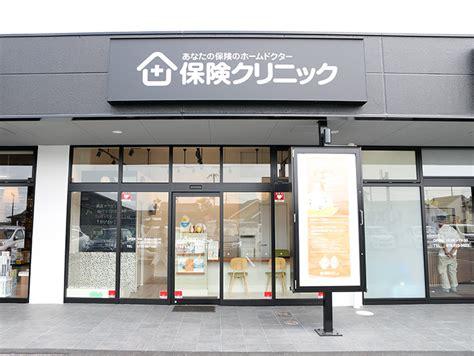 ヤマダ ストアー 姫路