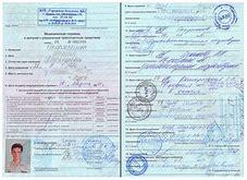 какие документы нужны приподаче заявлениявление о росторжение брака