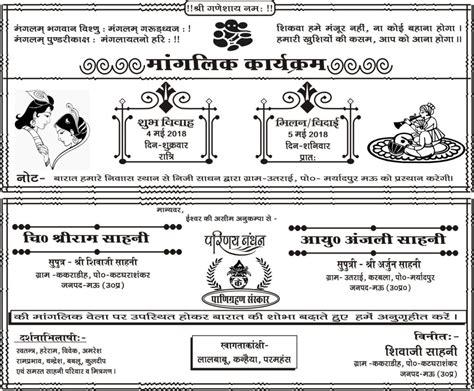 tr bahadurpur