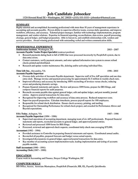 Accounts Payable Resume Summary by Accounts Payable Resume Is Used To Apply A As Account