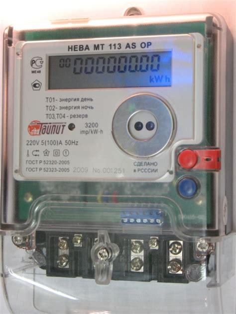 Тарифы на электроэнергию ночью и днем 2 тарифный счетчик время расчет стоимости и потребления энергии