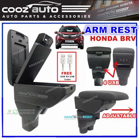 honda brv br  pvc adjustable arm rest armrest console black leather  usb