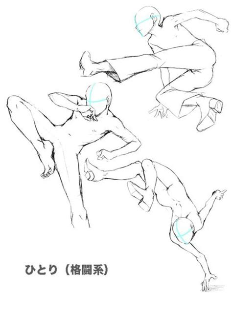 character poses ideas   pinterest art reference anatomy drawing  drawing
