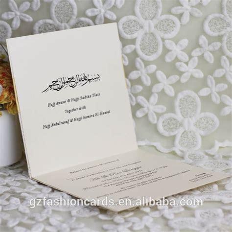 latest elegant cheap indian muslim wedding