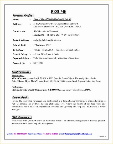 How To Write A Resume Profile by 6 Resume For High School Student With No Work Experience