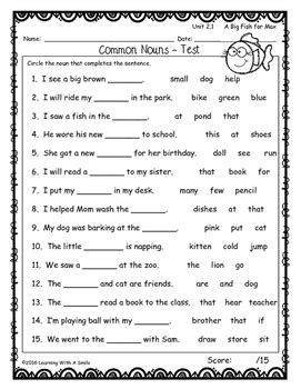Reading Street Grade 1 Supplement  Grammar Tests Unit 2 Tpt