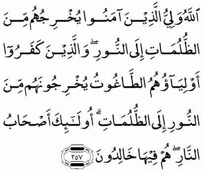 Morning Dua Arabic Text Azkar Prayer Transliteration