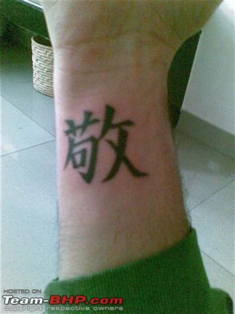 awesome japanese kanji wrist tattoos