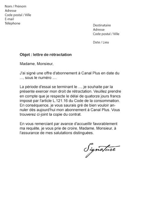modèle lettre de démission période d essai lettre de r 233 tractation canal plus p 233 riode d essai