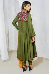 New Pakistani Fashion Dresses 2013