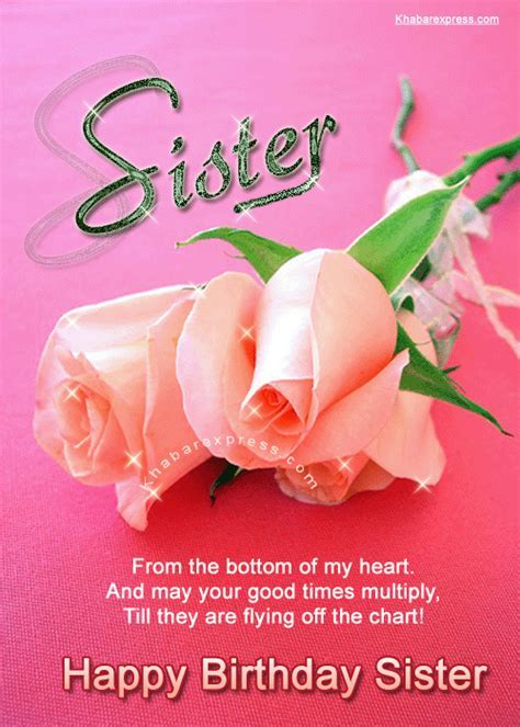 Happy Birthday Sister Quotes. QuotesGram