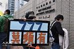林景楠|Tag|大紀元時報 香港|獨立敢言的良心媒體