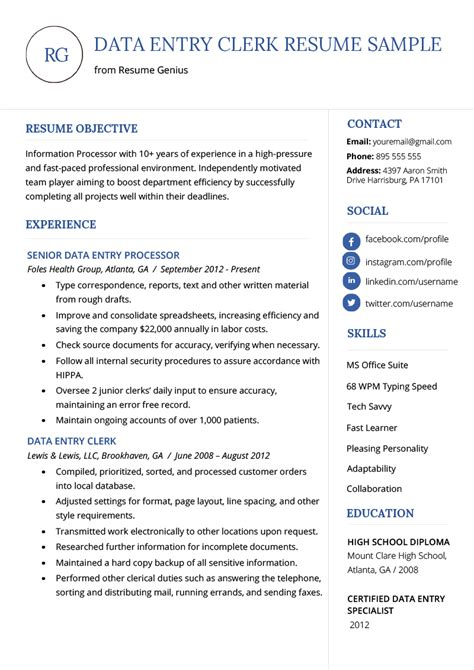 Data Entry Description For Resume by Data Entry Resume Sle Writing Guide Rg