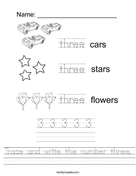 trace and write the number three worksheet twisty noodle