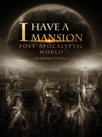 mansion   post apocalyptic world light