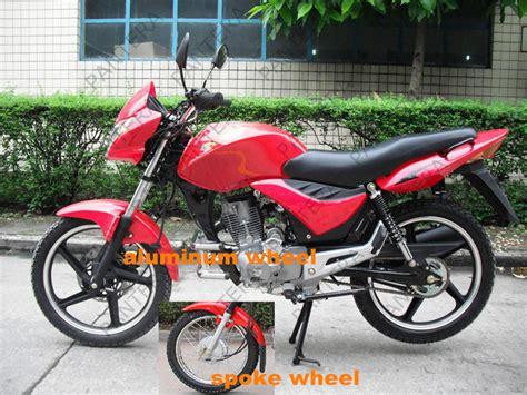 New 150cc Cheap Aluminium Body Motorcycles Prices In Kenya