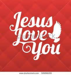 Jesus Loves You Clip Art