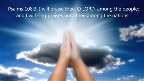 bible verses  victory reveal   prayers