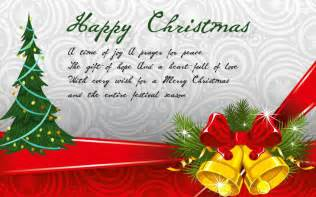 best merry greeting cards 2016 merry