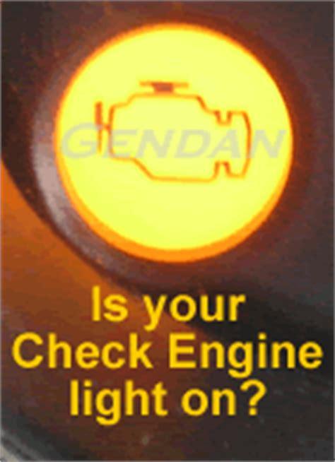 does o reilly check engine light for free fiat engine light fiat free engine image for user manual
