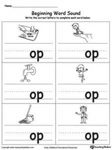Beginning And Ending Sounds Worksheets For Kindergarten Op Word Family Workbook For Preschool Myteachingstation Com