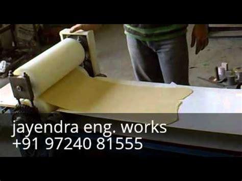 dough sheeterroller youtube