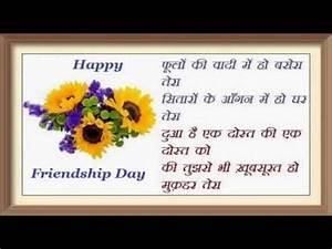 Happy Friendshi... Hindi Font Friendship Quotes