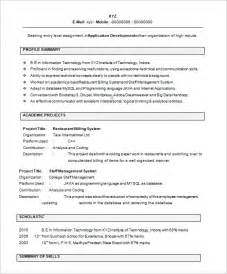 best cv format for freshers doc martin resume exle for freshers bsc