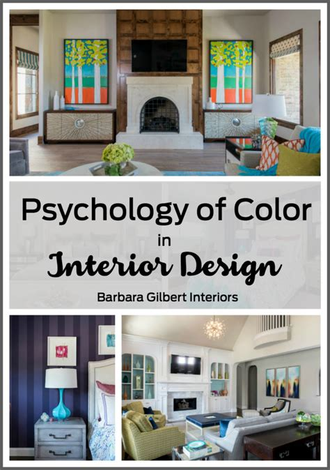 psychology of color interior design the psychology of color in interior design barbara gilbert interiors