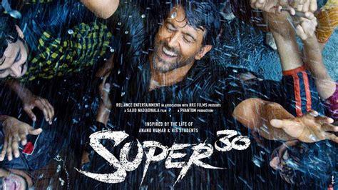 hrithik roshan super  trailer release mrunal thakur anand kumar vikash bahl pankaj tripathi