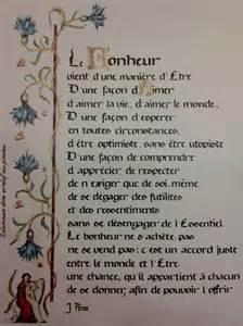 poeme de mariage poeme sur le bonheur calligraphié et enluminé doré en relief au pinceau personnalisé avec le