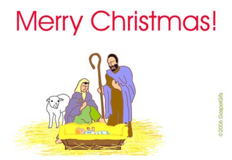 Religious Merry Christmas Nativity Clip Art