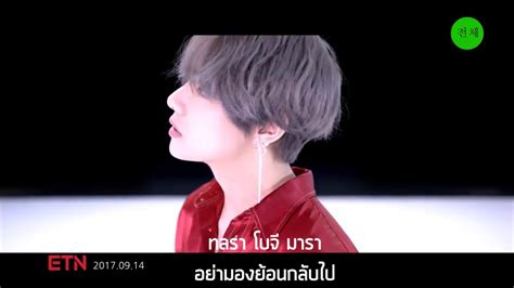 However, as a loophole, this method can only be applied on older apple devices and the success rate is very low. THAISUB︱ DNA - BTS (방탄소년단) Teaser 2 - YouTube