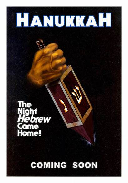 Hanukkah Horror Poster Halloween 1978 Mashups Killer
